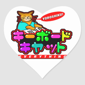 Japanese Keyboard Cat Stickers! Heart Sticker