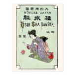 Japanese Kimono Vintage Japanese Silk Label Postcard