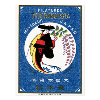 Japanese Kimono Vintage Japanese Silk Label Post Card