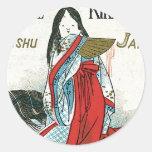 Japanese Kimono Vintage Japanese Silk Label Round Stickers