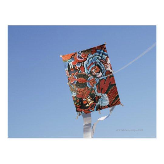 Japanese kite postcard