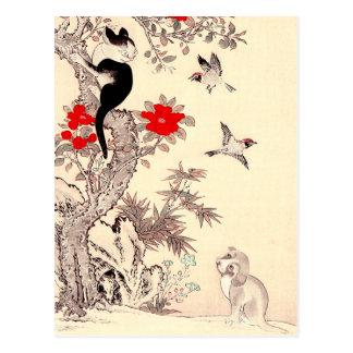 Japanese Kitten and Puppy Postcard
