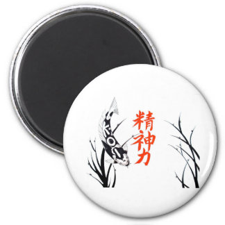 Japanese Koi Inspiration Painting 2 Inch Round Magnet