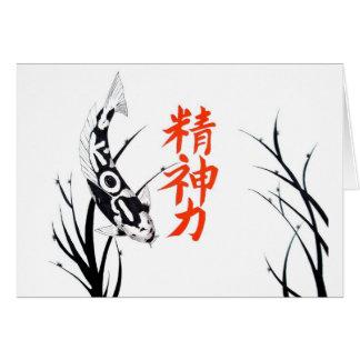 Japanese Koi Inspiration Painting Card