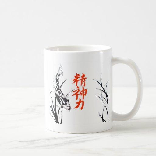 Japanese Koi Inspiration Painting Coffee Mug