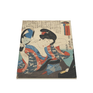 Japanese Lady Vintage Art Image 1844 Stretched Canvas Prints