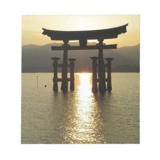 Japanese Lake Solitude Memo Pad