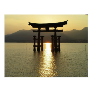Japanese Lake Solitude Postcard