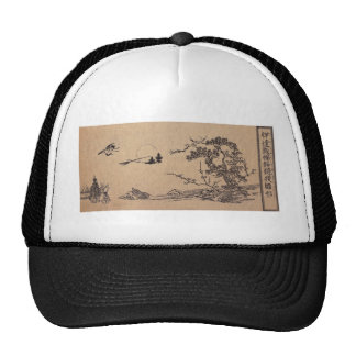 Japanese Landscape Trucker Hat