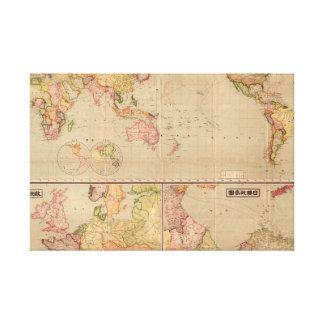 Japanese language World Map 1914 Canvas Print