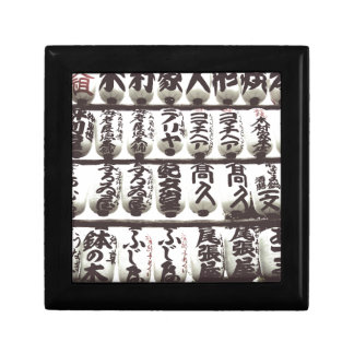 Japanese Laterns Jewelry Box