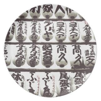 Japanese Laterns Melamine Plate