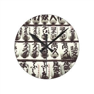 Japanese Laterns Round Clock