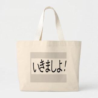 "Japanese ""Let's go"" Bag"