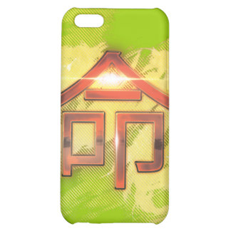Japanese Letters - Life iPhone 5C Covers