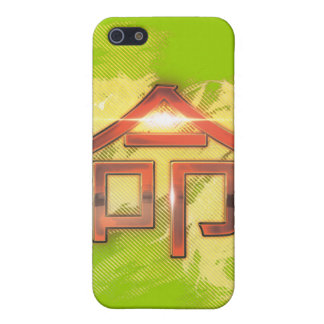 Japanese Letters - Life Cover For iPhone 5