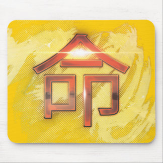 Japanese Letters - Life Mouse Pad