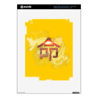 Japanese Letters - Life iPad 3 Decals
