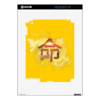 Japanese Letters - Life Decal For The iPad 2