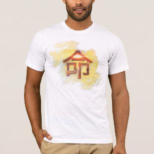 e588e62f8 Japanese Letters T-Shirts - T-Shirt Design & Printing | Zazzle