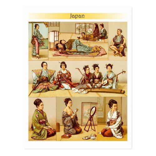 Japanese Lifestyle on Traditional Mat Floors Postcard