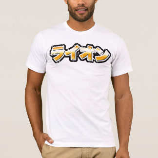 Japanese Lion (DAMAGED) T-Shirt