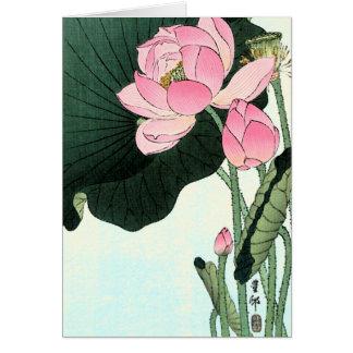 JAPANESE LOTUS FLOWER Greeting Card