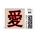 Japanese Love Character Postage