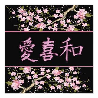 Japanese Love Joy Peace Party 5.25x5.25 Square Paper Invitation Card