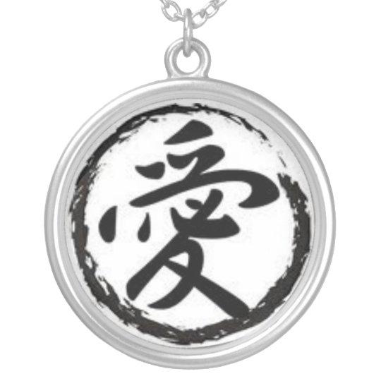 Japanese Love Kanji Ai Pendant Zazzle