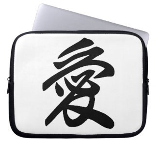 Japanese love laptop sleeve