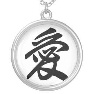 Japanese love silver plated necklace