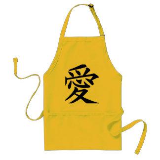 Japanese Love Symbol Adult Apron