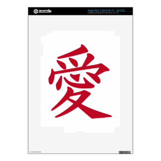 Japanese love symbol for Valentine s day Decals For iPad 3