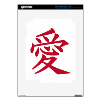 Japanese love symbol for Valentine s day iPad 2 Decal