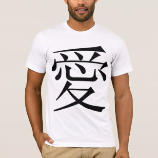 Japanese Love Symbol Tee