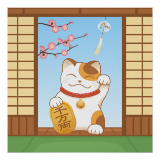 Japanese Lucky Calico Cat, Maneki Neko Poster