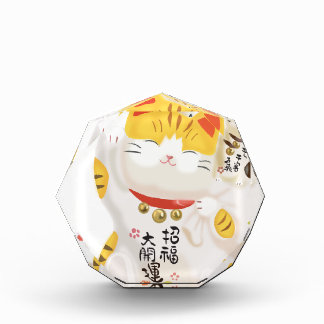 Japanese Lucky Cat Awards