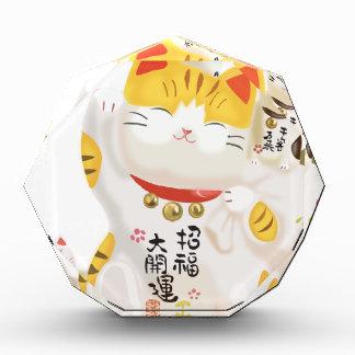 Japanese Lucky Cat Award