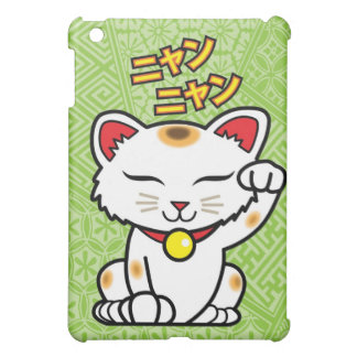 Japanese Lucky Cat Maneki Neko (Green) iPad Mini Covers
