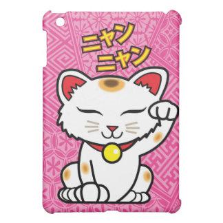 Japanese Lucky Cat Maneki Neko (Pink) iPad Mini Cover
