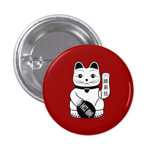 Japanese Lucky Cat Pictogram Button