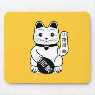 Japanese Lucky Cat Pictogram Mousepad