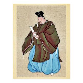 Japanese man,full-length,wearing minister's robe postcard