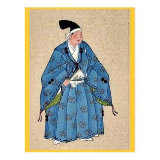 Japanese man wearing robes of a nobleman postcard