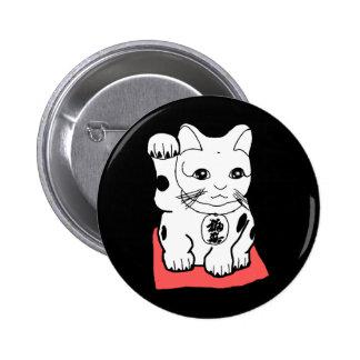 Japanese Maneki Neko (Lucky Cat) Pinback Button