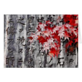 Japanese Maple Card