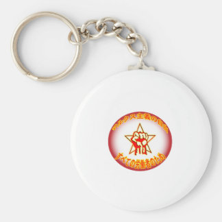 Japanese Marxist Freedom Logo Key Ring Keychain