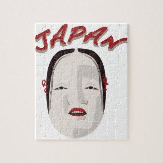 Japanese Mask Jigsaw Puzzle