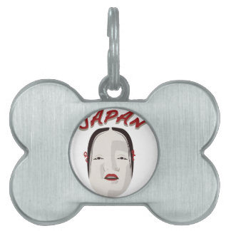 Japanese Mask Pet ID Tag